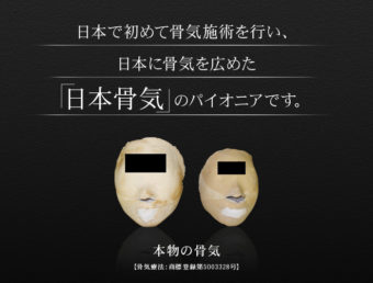 日本コルギのパイオニア20200903